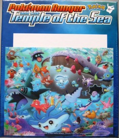 Pokemon Puzzle Manaphy