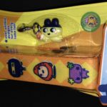 Yellow Tamagotchi Lanyard Plus Charm