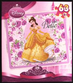 Princess Bell Puzzle