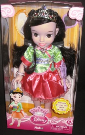 Disney's Princess Mulan Doll