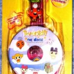 Feel the Beat Tamagotchi Music Star Pet