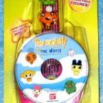 Symphony Tamagotchi Music Star Virtual Pet