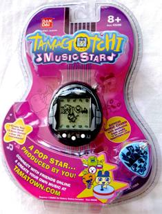 Tamagotchi Music Star Techno Sound Egg