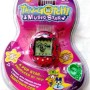 Rising Star Pink Tamagotchi Music Star