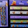 Winnie Pencils Rulers Key Chain Set